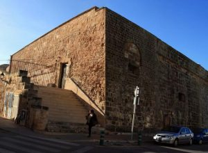 Museo Municipal de Ciudadela